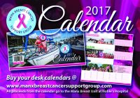 calendar2017advert